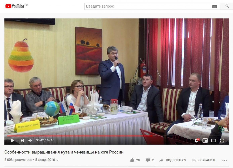 Пимонов Константин Игоревич, д.с/х н., профессор ДонГАУ: «Особенности выращивания нута и чечевицы на юге России»